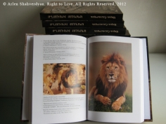 Arlen Shahverdyan. Right to Live. © All Rights Reserved, 2012