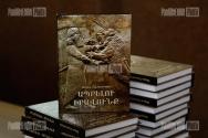 Ապրելու իրավունք (Image source: PanArmenian.Net)