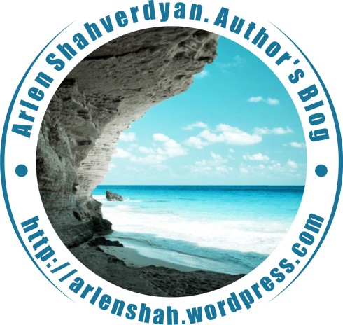Arlen Shahverdyan. Author's Blog Official Logo. All Rights Reserved, 2014. The logo is Copyright Protected