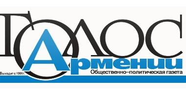Golos Armenii