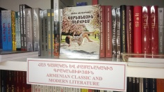 Noyan Tapan Book Store_2016_05_05_01