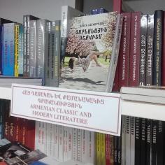 Noyan Tapan Book Store_2016_05_05_02