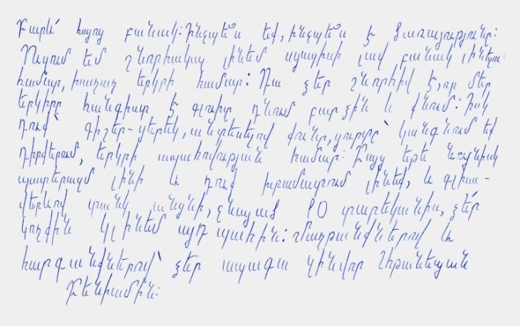 Beniamin Atanesyan_Letter Text_part 1