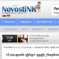 NovostiNK logo new
