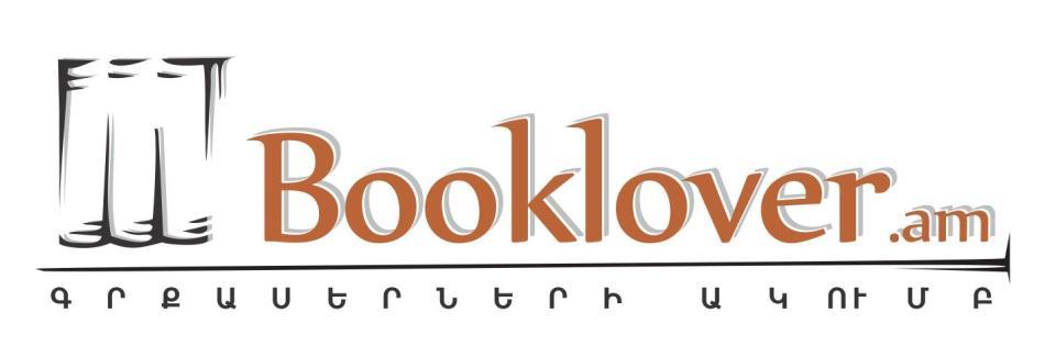 Booklover.am