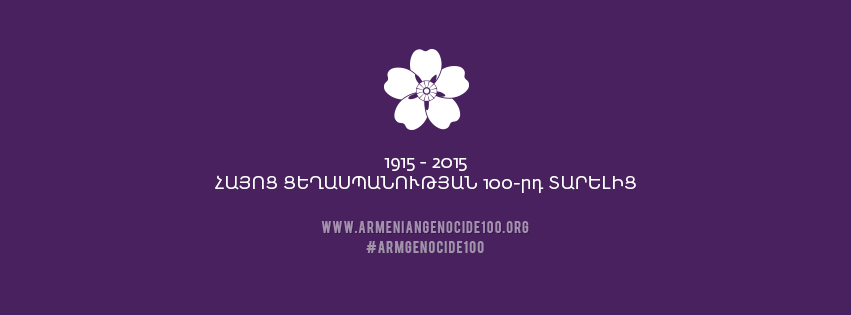 Armenian Genocide Logo ARM